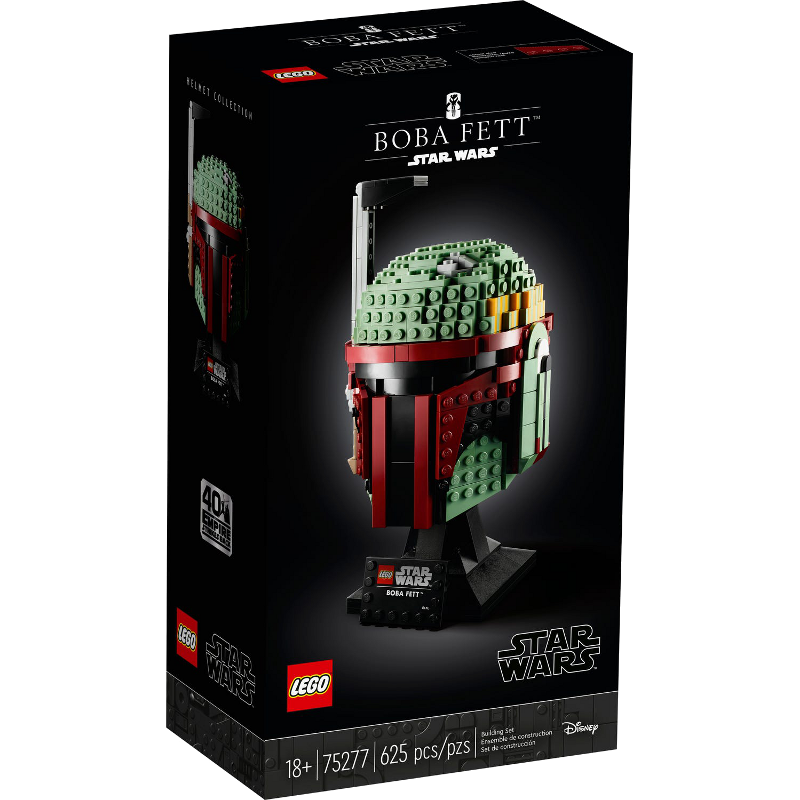 LEGO® Star Wars™ 75277 - Boba Fett™ Helm