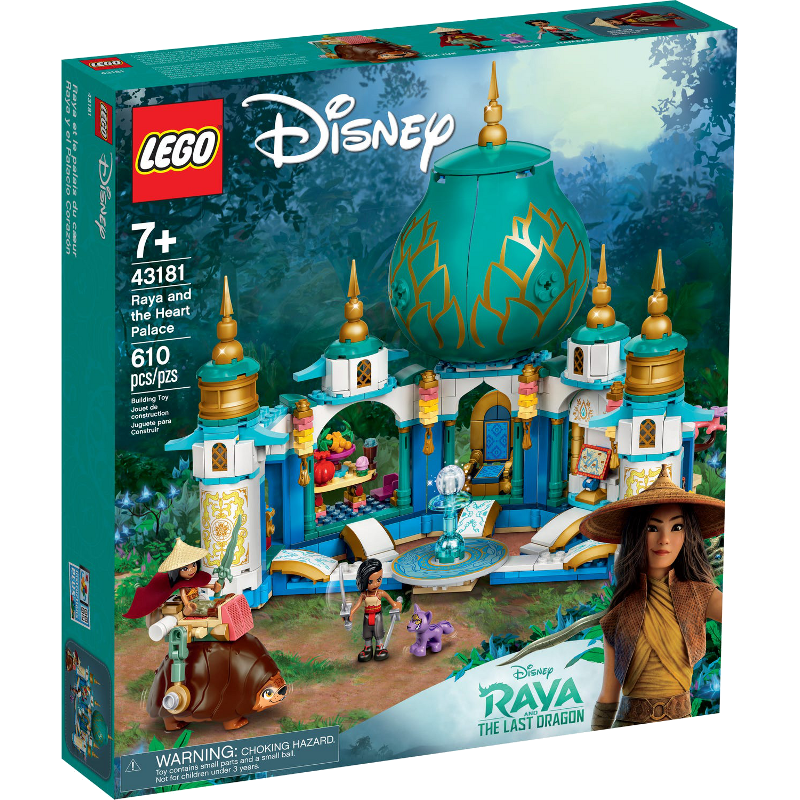 LEGO® Disney Princess 43181 - Raya und der Herzpalast