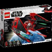 LEGO® Star Wars™ 75240 - Major Vonreg's TIE Fighter™