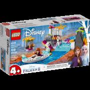 LEGO® Disney Princess 41165 - Boot für Rettungsaktionen