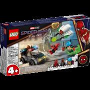 LEGO® Super Heroes 76184 - Mysterios Drohnenattacke auf Spider-Man