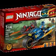 Lego Ninjago 70622 - Wüstenflitzer