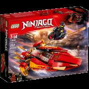 LEGO® NINJAGO® 70638 - Katana V11