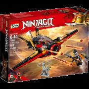 LEGO® NINJAGO® 70650 - Flügel-Speeder