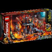 LEGO® NINJAGO® 71717 - Reise zu den Totenkopfverliesen