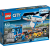 LEGO® City 60079 - Weltraumjet mit Transporter